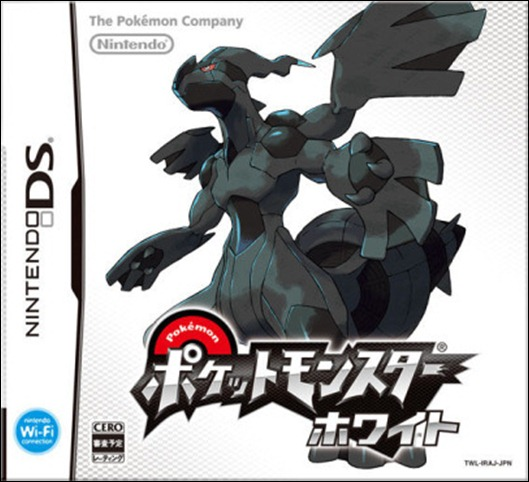 Pokemon Black And White. Pokemon Black And White Box